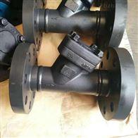 GL44W锻钢法兰Y型过滤器