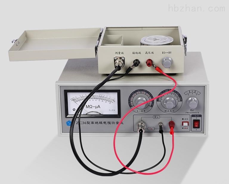 ZC36型指针式高阻计