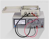 ZC46A 高阻计/高阻计/高阻计价格/高阻计系列/高阻计厂家