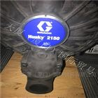 气动隔膜泵2150\HUSKY ENERGY固瑞克DF3321