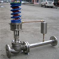 ZZYP自力式蒸汽减压阀
