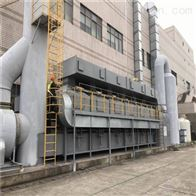 船舶喷漆废气治理工程