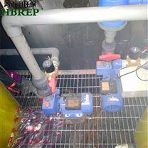 蔬菜加工场污水处理设备|鸿百润环保