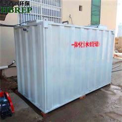 WSZ-10衛生院污水處理設備操作規程