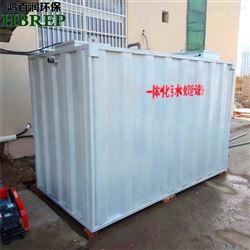 WSZ-10卫生院污水处理设备操作规程