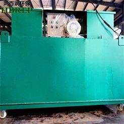 垃圾填埋场污水处理设备|鸿百润环保