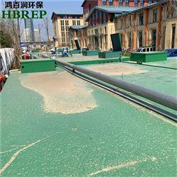 WSZ-50洗浴中心一体化污水处理设备|鸿百润环保