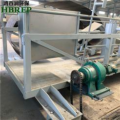 HBR浓缩池悬挂式中心传动刮泥机|鸿百润环保