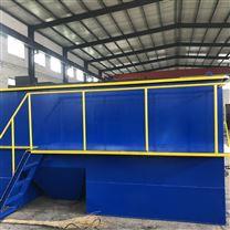 化工印染废水处理流程一体化设备