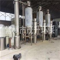 工业清洗废水蒸发器