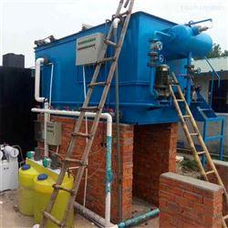 HBR-JDF-10大蒜切片污水处理|电絮凝气浮机|鸿百润环保