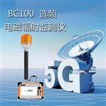 BC100选频式电磁辐射监测仪电性能基本要求