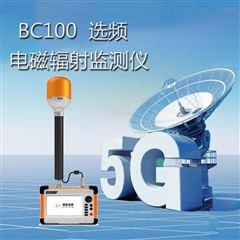 选频式电磁辐射监测仪电性能基本要求
