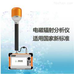 智俊信测BC100A手持式5G电磁辐射监测仪
