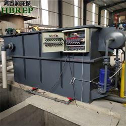 养猪场气浮机污水处理设备|鸿百润环保