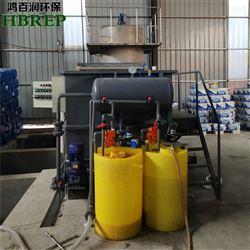 HBR-JPF-80洗车污水循环利用设备|溶气气浮机|鸿百润