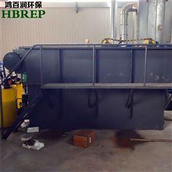 JPF-20塑料粉粹清洗水处理设备