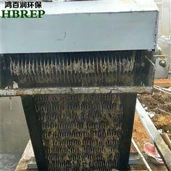 HBR-GS5淀粉厂污水处理设备
