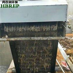 HBR-JGS-1500市政污水处理设备 格栅除污机 鸿百润环保