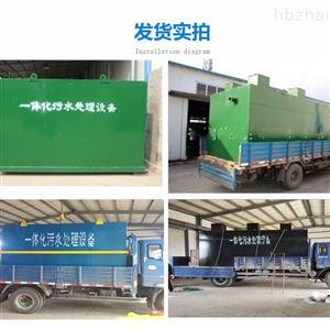 地埋式一体化污水处理设备AO工艺