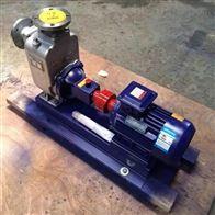80ZXB60-40不锈钢防爆自吸水泵