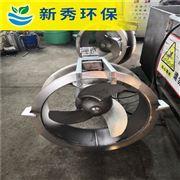 QJB-W10污泥回流泵导流筒安装销售
