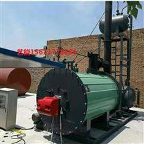 燃油燃气导热油炉