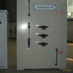 HT水厂消毒间次氯酸钠发生器设备