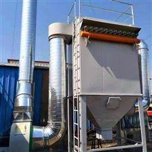 hz-06加工定制粉尘处理布袋除尘器