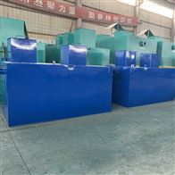 收費站污水處理裝置