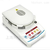 快速水分测定仪HQ201/HQ501/HQ1001/HQ202