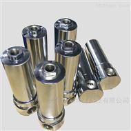 ZW-HPG超高压高纯气体液体过滤器