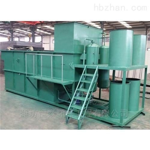北京市一体化污水处理涉笔安装调试