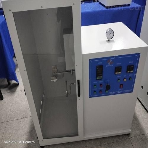 诚卫上海医用熔喷滤料阻燃测试仪-1
