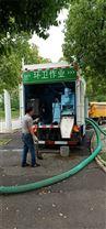 净化清洗吸粪车