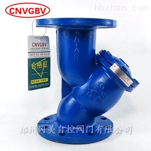 铸铁法兰过滤器GL41H-16