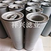 供应294073005大象混凝土泵液压油滤芯