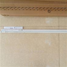 飞利浦T5塑料灯管26W1.2米36W1.5米LED灯管