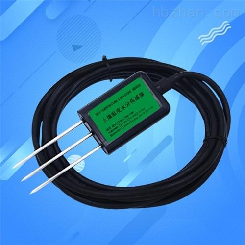 土壤传感器485高精度农业大棚土壤水分