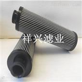 供应D771G10A富卓液压油滤芯固化材质