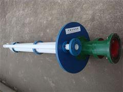 供应FYS耐腐蚀液下泵,耐腐蚀液下泵厂家价格