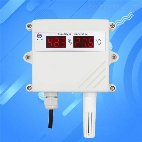 温湿度传感器高精度数显变送器工业温度计