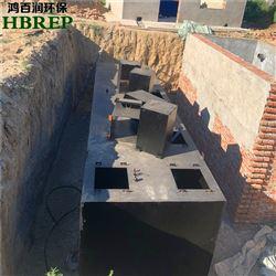 HBR-WSZ-7屠宰肉鸭污水处理|一体化处理设备|鸿百润