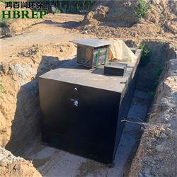 HBR-WSZ-15景区公厕污水处理|一体化处理设备|鸿百润