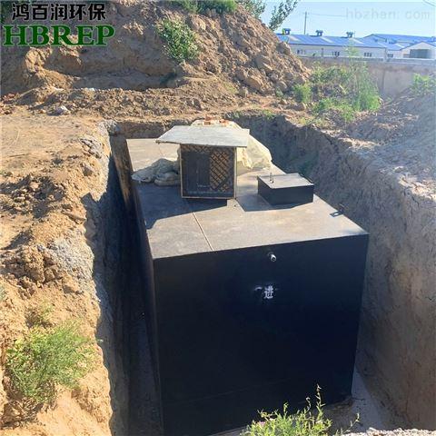 医院食堂污水处理|MBR一体化设备|鸿百润