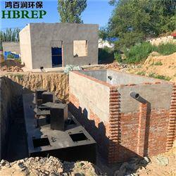 HBR-WSZ-25商业区污水处理|地埋式一体化设备|鸿百润