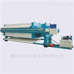 ht-112丽江市板框压滤机