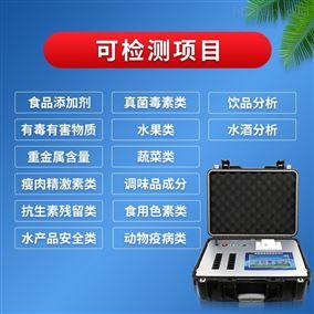 JD-G1200智能食品安全快检设备