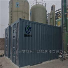 YKLC-3698橡胶助剂废水处理报价