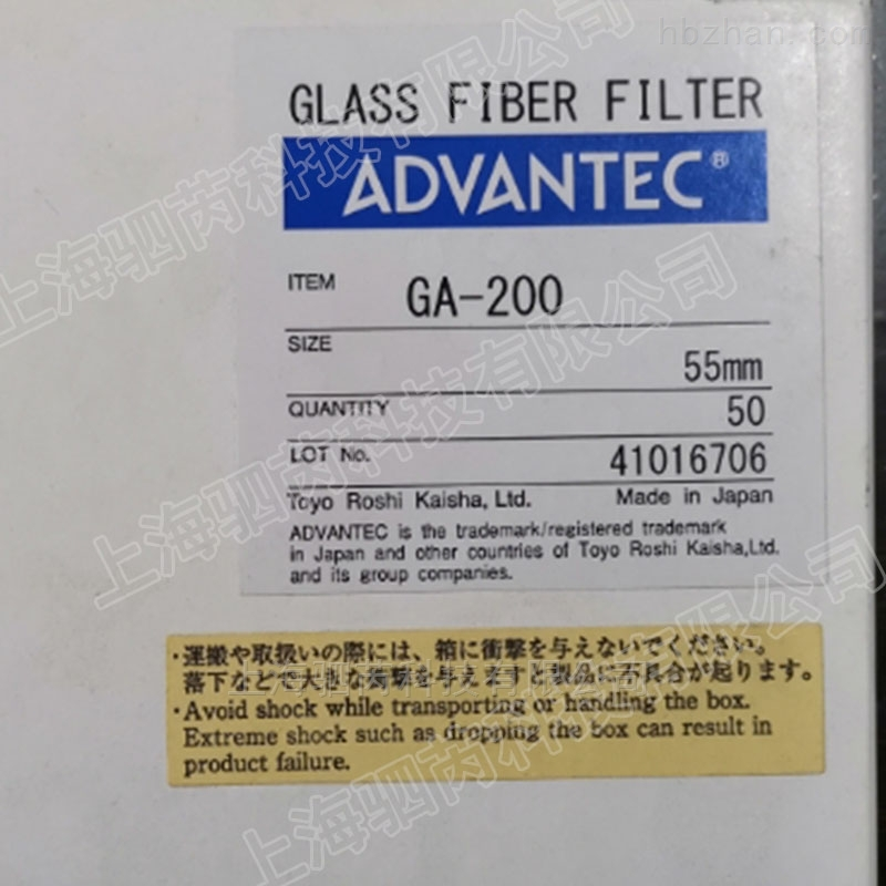 东洋原装GA200系列玻璃纤维滤纸